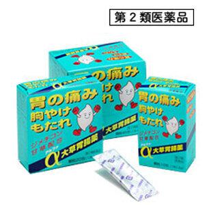アルファ大草胃腸薬(分包)